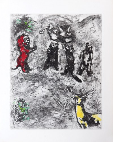 marc-chagall-the-funeral-of-the-lioness-fontaine