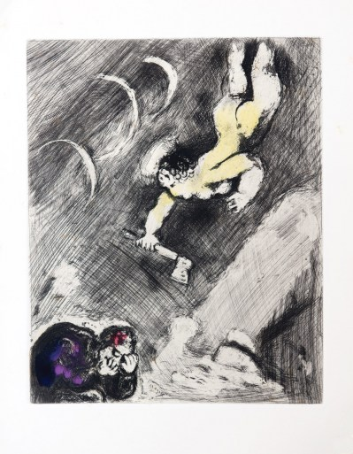 marc-chagall-the-woodsman-and-mercury-fontaine