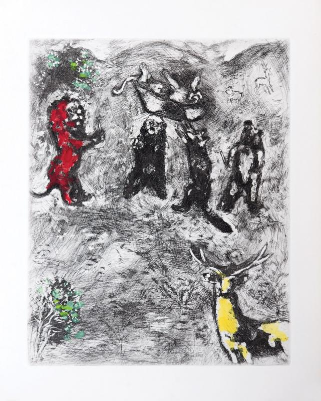 The Funeral of the Lioness marc-chagall-the-funeral-of-the-lioness-fontaine.jpg
